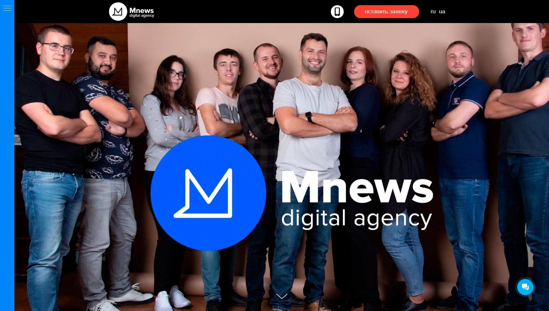 Mnews.agency - обзор компании, услуги, отзывы, клиенты, Фото № 1 - google-seo.pro