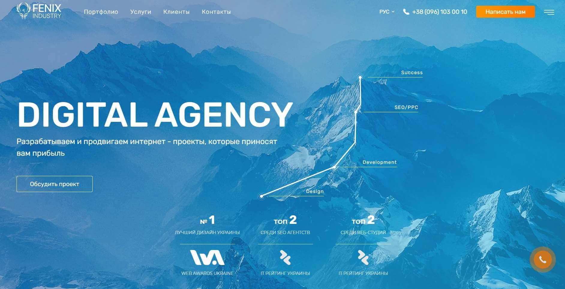 Феникс Индастри - обзор компании, услуги, отзывы, клиенты, Фото № 1 - google-seo.pro