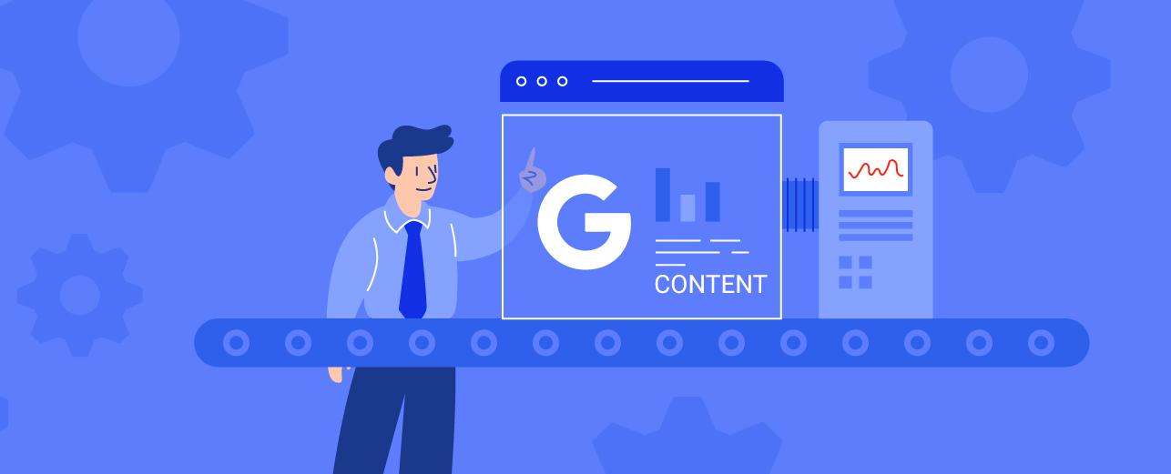 Google завершил масштабное обновление July 2021 Core Update: что изменилось?, Фото № 4 - google-seo.pro