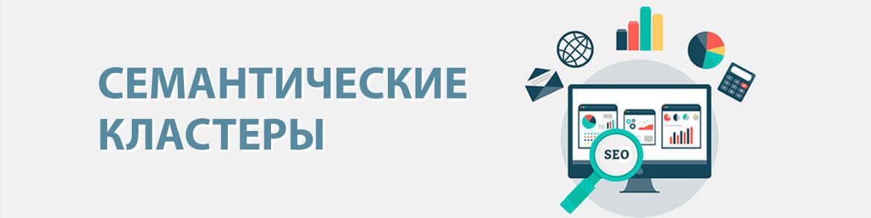 Как составить семантическое ядро сайта самостоятельно - полное руководство., Фото № 3 - google-seo.pro