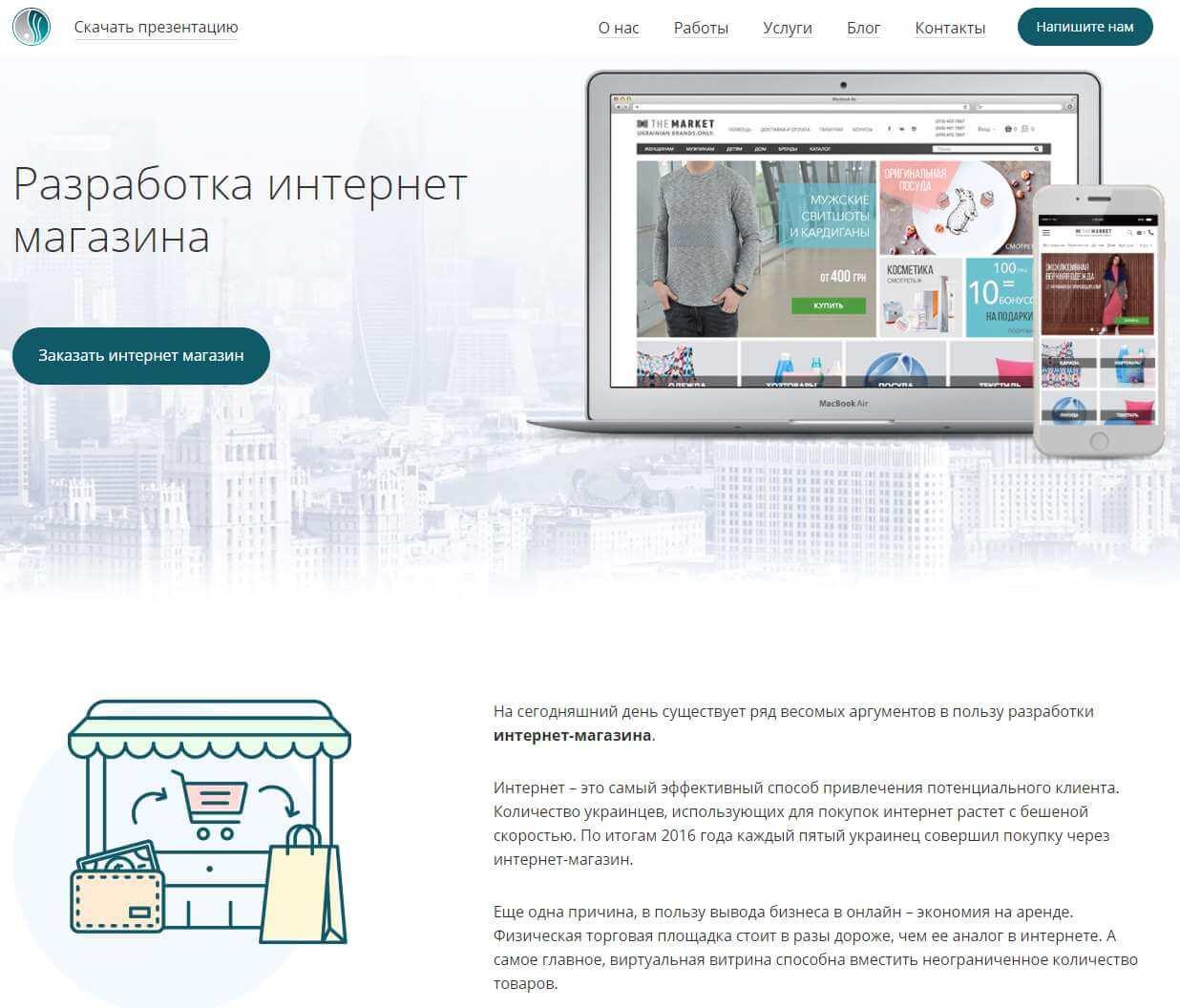 VIS-A-VIS - обзор компании, услуги, отзывы, клиенты, Фото № 3 - google-seo.pro