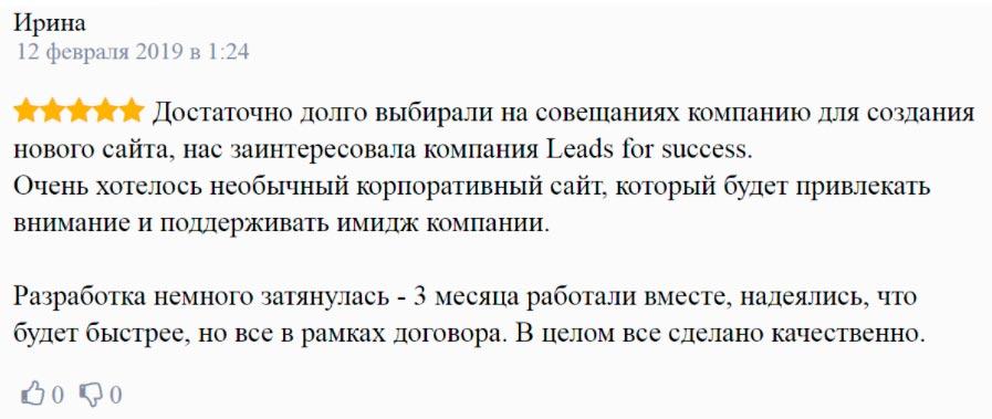 LFS - обзор компании, услуги, отзывы, клиенты   Google SEO, Фото № 3 - google-seo.pro