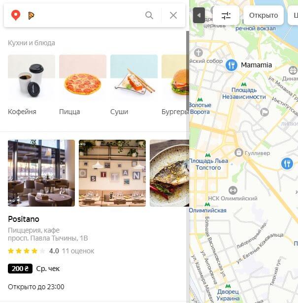 ТОП-10 возможностей для продвижения в Google Maps и Яндекс.Карты, о которых вы могли не знать, Фото № 4 - google-seo.pro