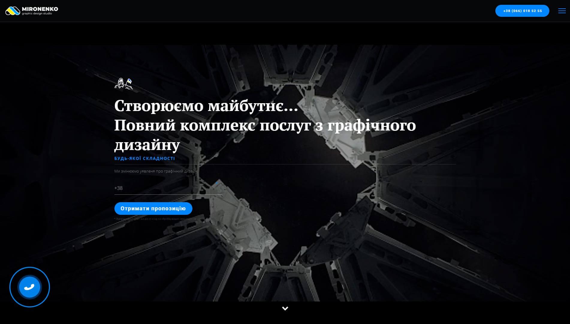 Mironenko - обзор компании, услуги, отзывы, клиенты, Фото № 1 - google-seo.pro