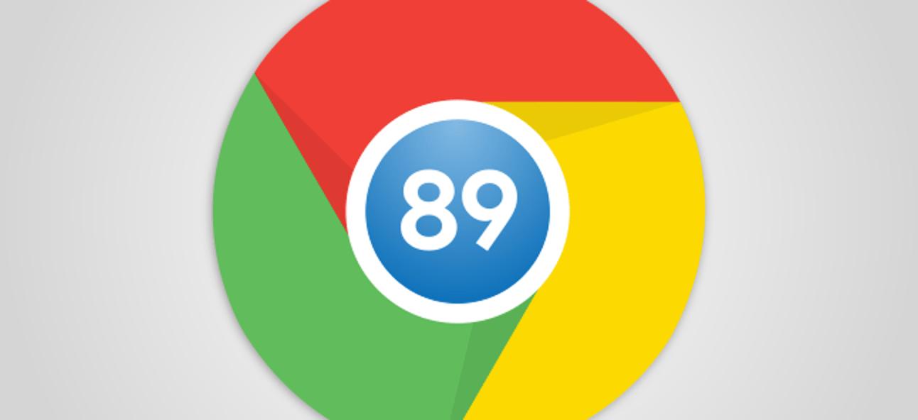 Обновленный браузер Chrome: что изменилось   Google SEO, Фото № 1 - google-seo.pro