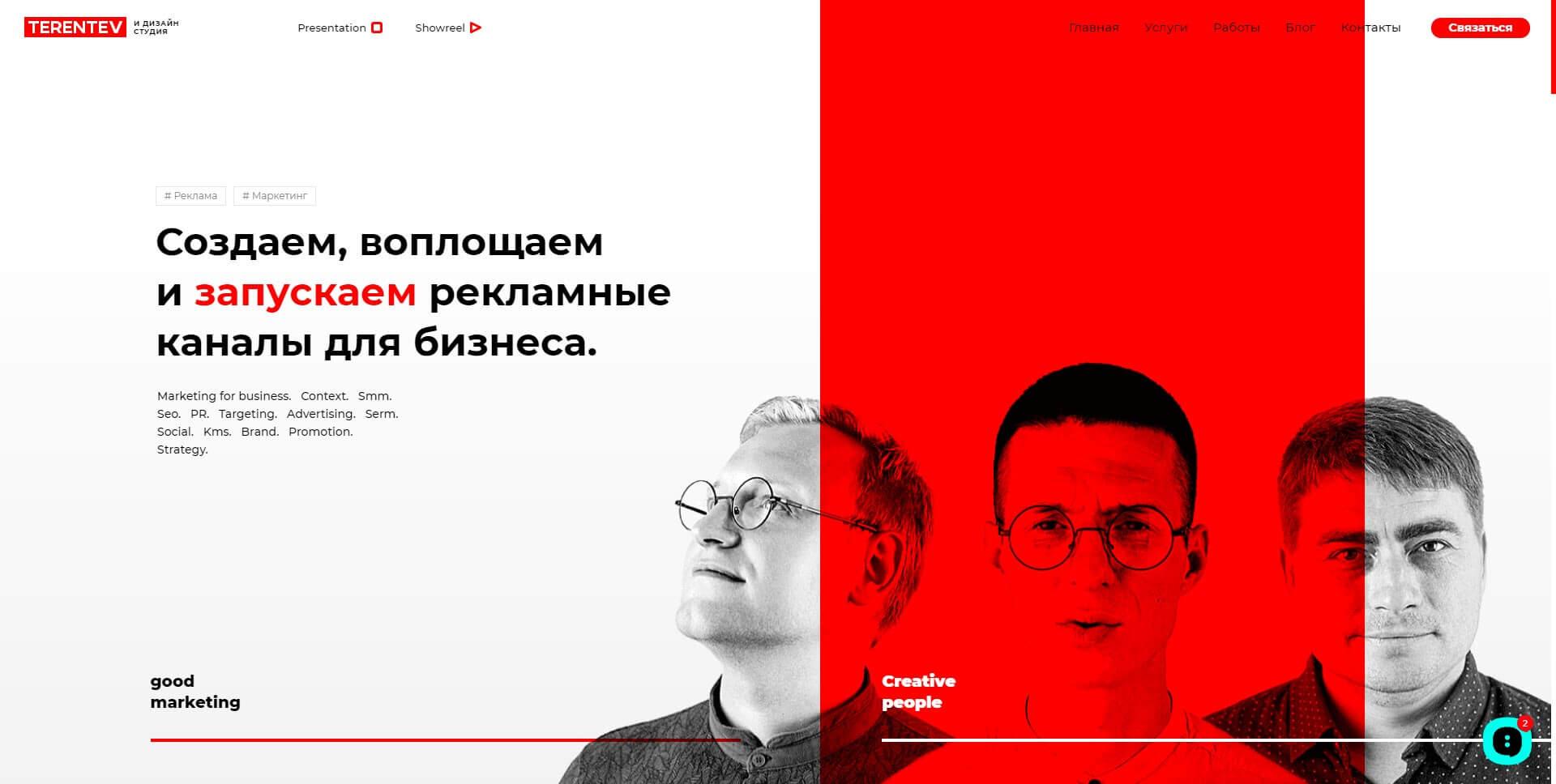Terentev Design Studio - обзор компании, услуги, отзывы, клиенты, Фото № 2 - google-seo.pro