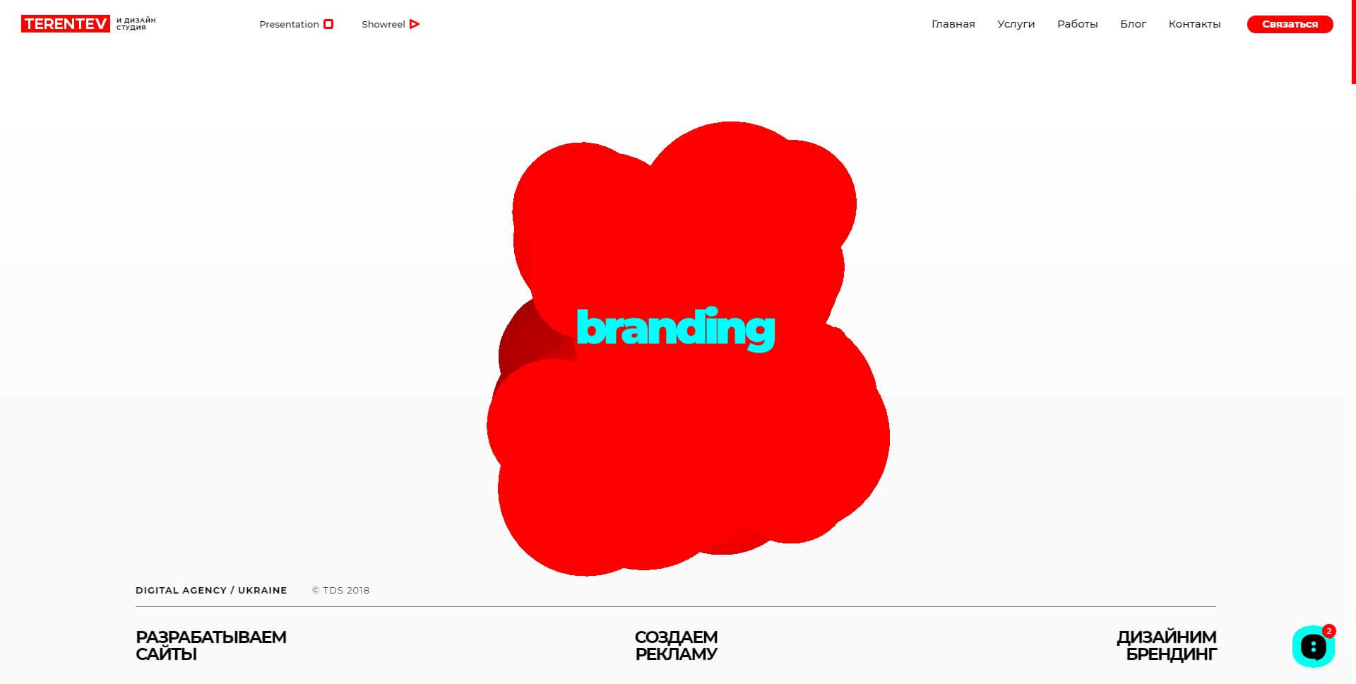 Terentev Design Studio - обзор компании, услуги, отзывы, клиенты, Фото № 1 - google-seo.pro