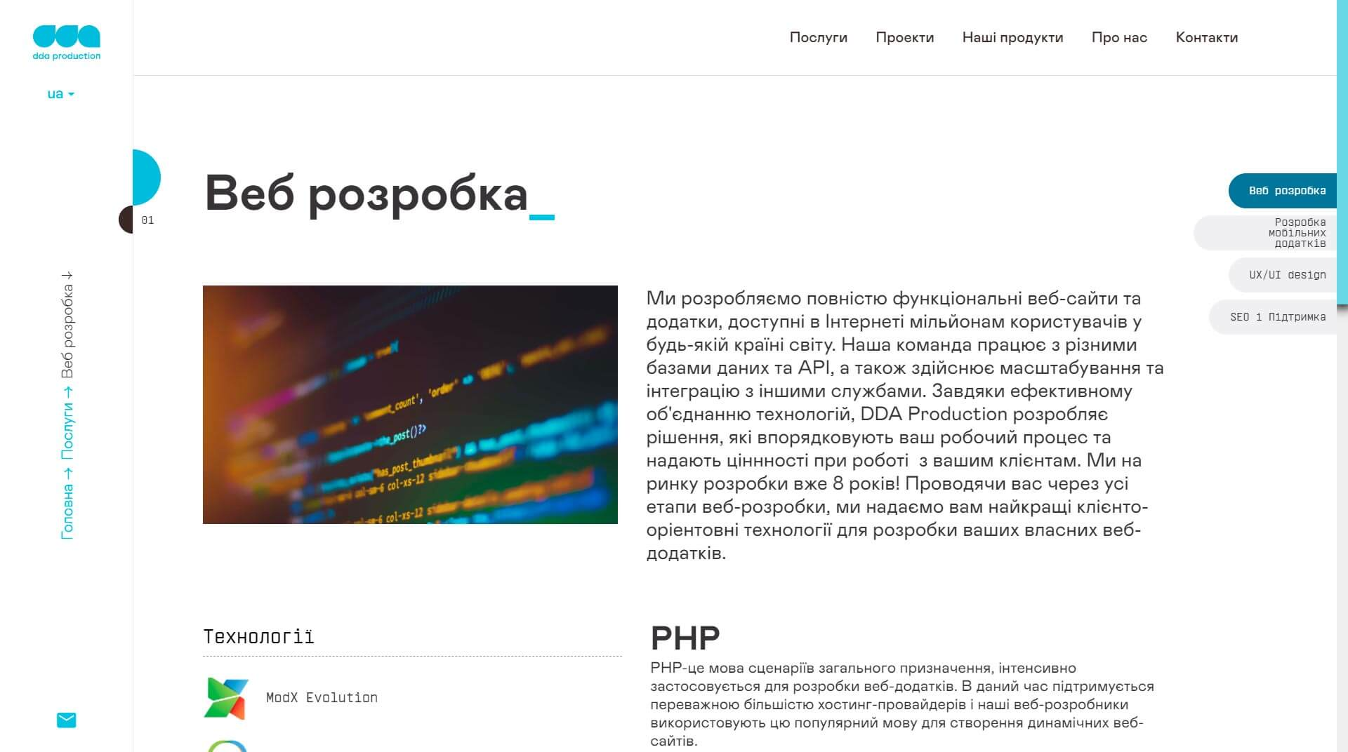 DDA Production - обзор компании, услуги, отзывы, клиенты, Фото № 2 - google-seo.pro