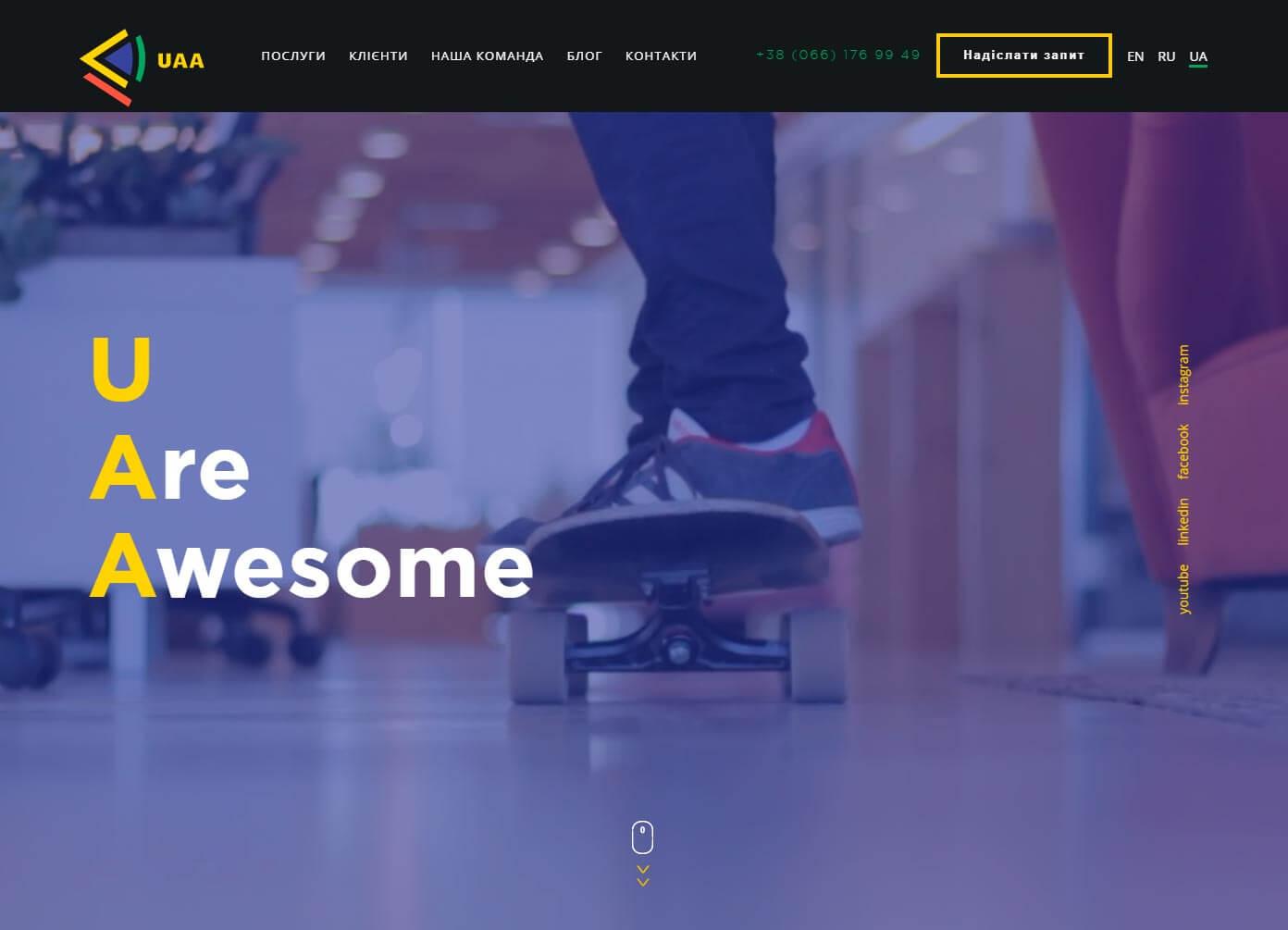 UAATEAM - обзор компании, услуги, отзывы, клиенты, Фото № 1 - google-seo.pro