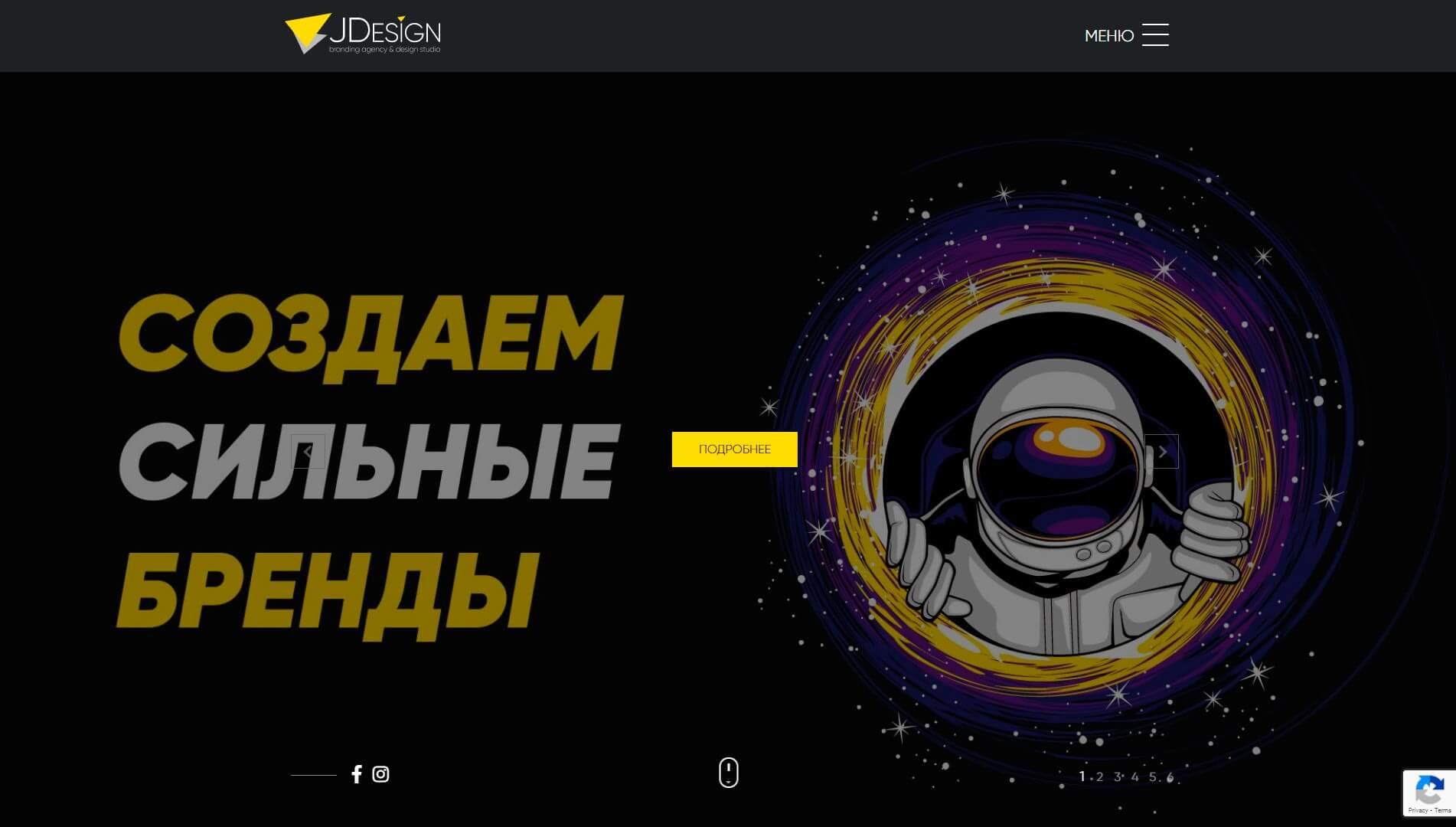 JDesign - обзор компании, услуги, отзывы, клиенты, Фото № 1 - google-seo.pro