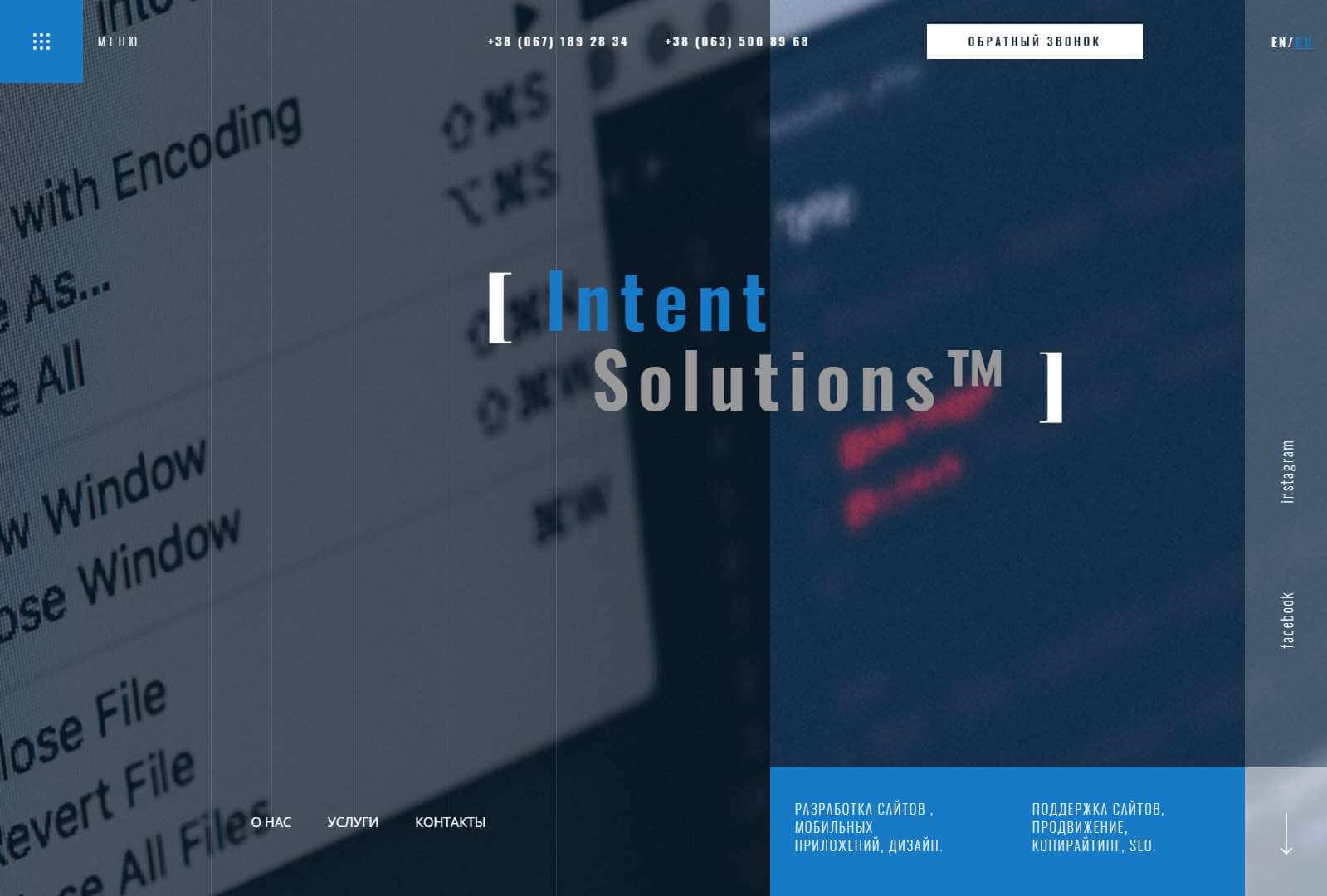 INTENT SOLUTIONS - обзор компании, услуги, отзывы, клиенты, Фото № 1 - google-seo.pro