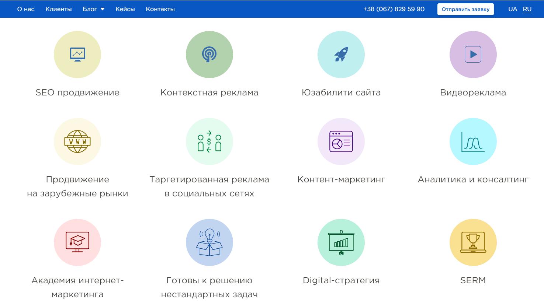 Webpromo - обзор компании, услуги, отзывы, клиенты | Google SEO, Фото № 4 - google-seo.pro