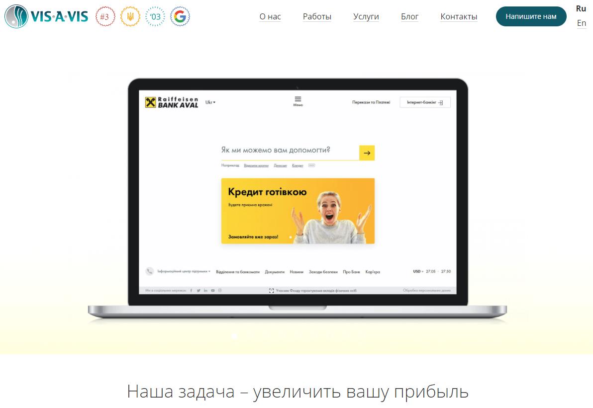 VIS-A-VIS - обзор компании, услуги, отзывы, клиенты, Фото № 1 - google-seo.pro