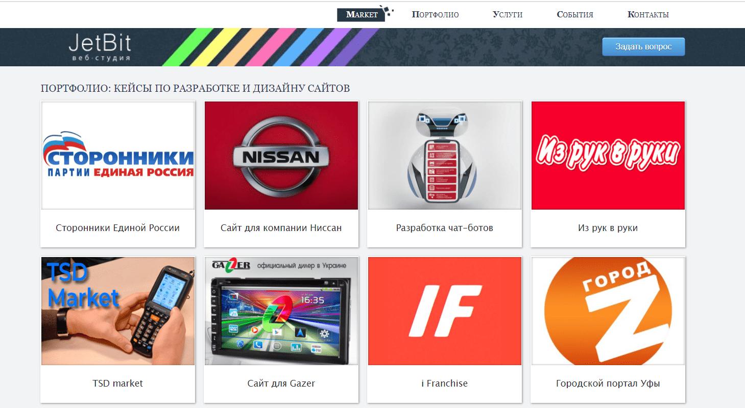 JetBit - обзор компании, услуги, отзывы, клиенты | Google SEO, Фото № 1 - google-seo.pro