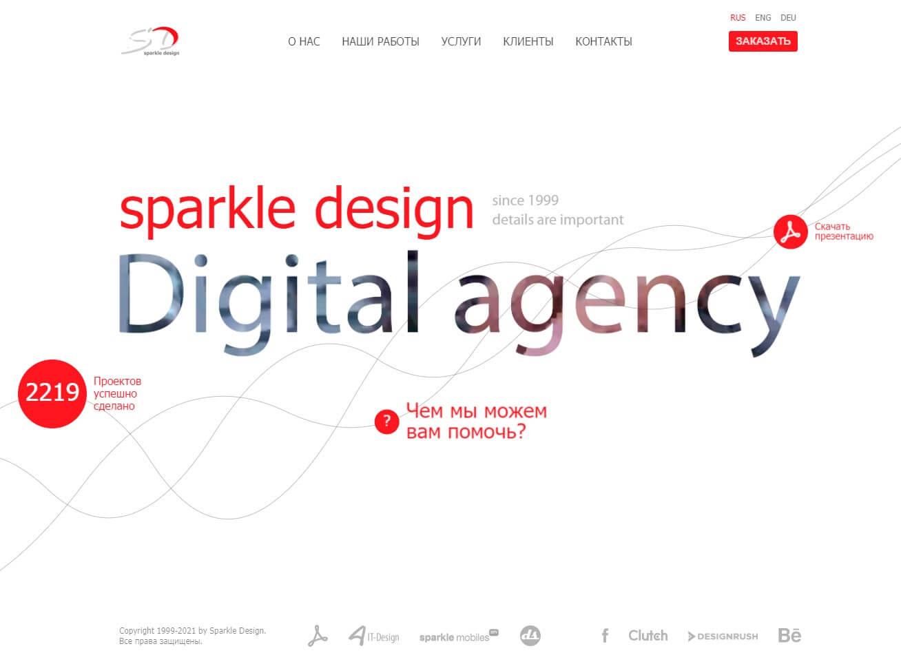 Sparkle Design - обзор компании, услуги, отзывы, клиенты | Google SEO, Фото № 1 - google-seo.pro