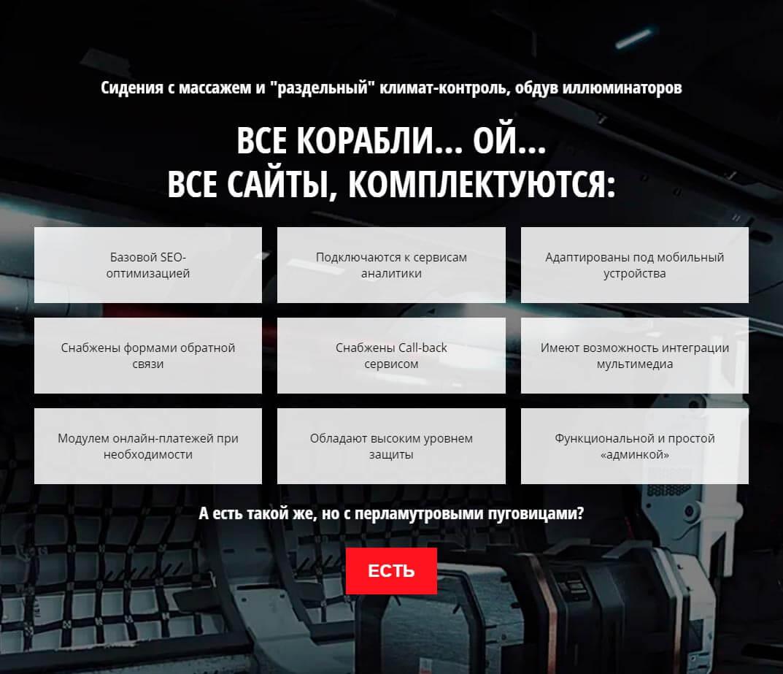 KLM - обзор компании, услуги, отзывы, клиенты, Фото № 2 - google-seo.pro