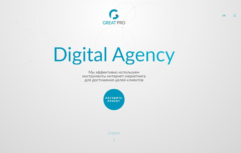 Great Pro - обзор компании, услуги, отзывы, клиенты | Google SEO, Фото № 1 - google-seo.pro
