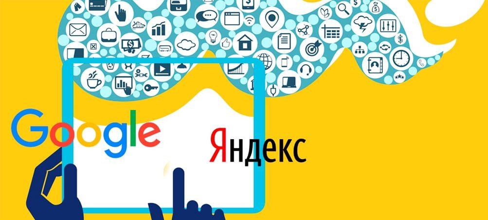 Бан в поисковых системах: как проверить свой сайт и что делать в случае блокировки, Фото № 4 - google-seo.pro