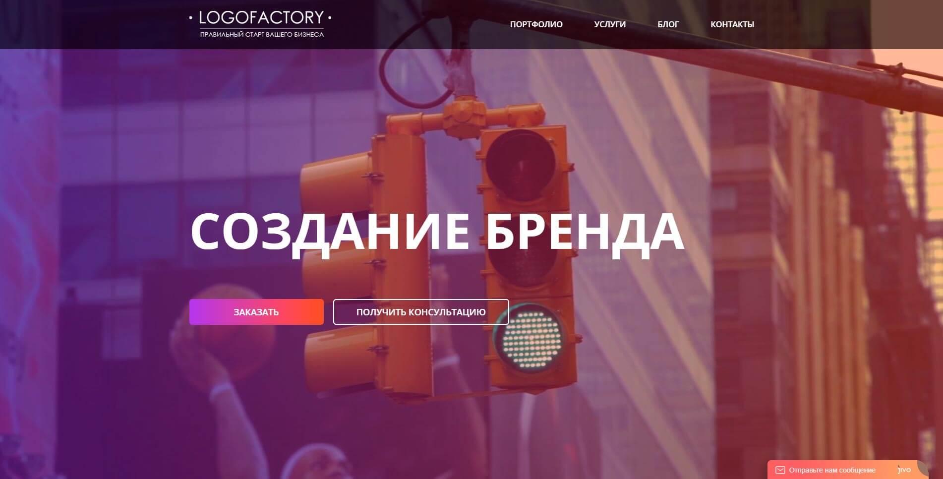 LogoFactory - обзор компании, услуги, отзывы, клиенты, Фото № 1 - google-seo.pro