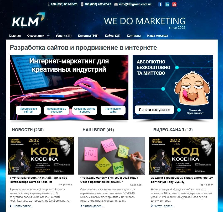 KLM - обзор компании, услуги, отзывы, клиенты, Фото № 1 - google-seo.pro