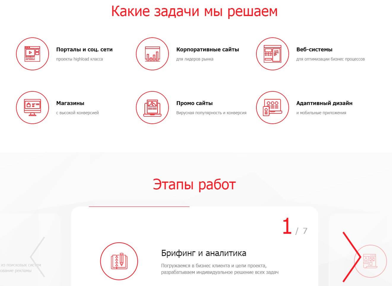 Sparkle Design - обзор компании, услуги, отзывы, клиенты | Google SEO, Фото № 2 - google-seo.pro
