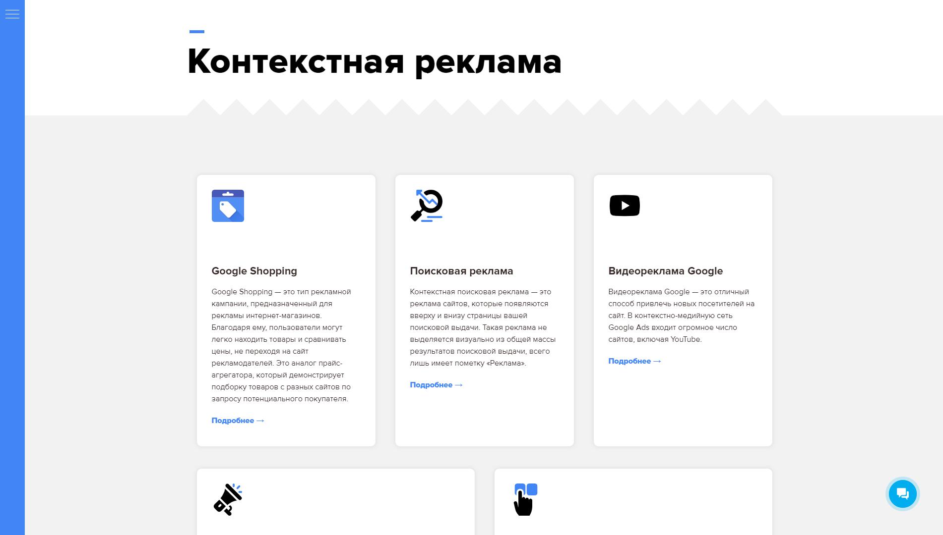Mnews.agency - обзор компании, услуги, отзывы, клиенты, Фото № 3 - google-seo.pro